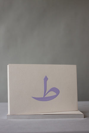 Taa Alphabet Notepad