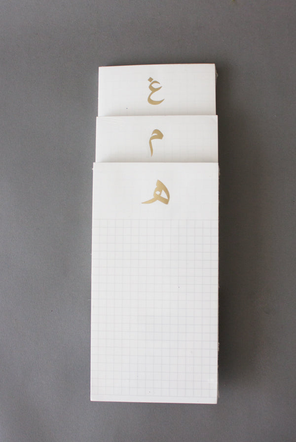 Gold Foiled Alphabet Notepads