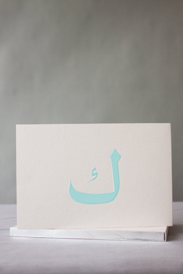 Kaaf Alphabet Notepad