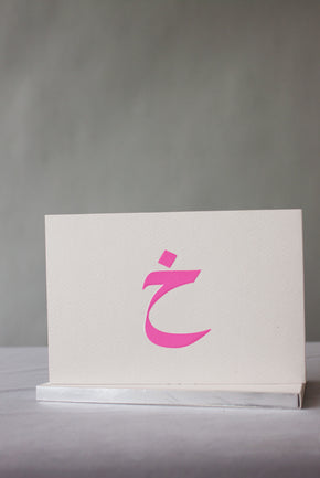 Khaa Alphabet Notepad