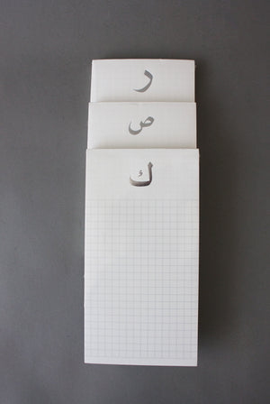 Silver Foiled Alphabet Notepads