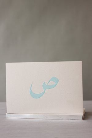 Saad Alphabet Notepad