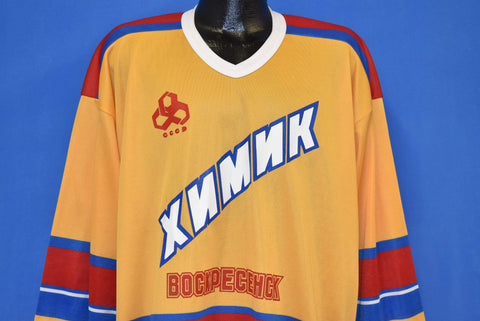 90s Russian Ice Hockey Voskeresensk Jersey Extra Large