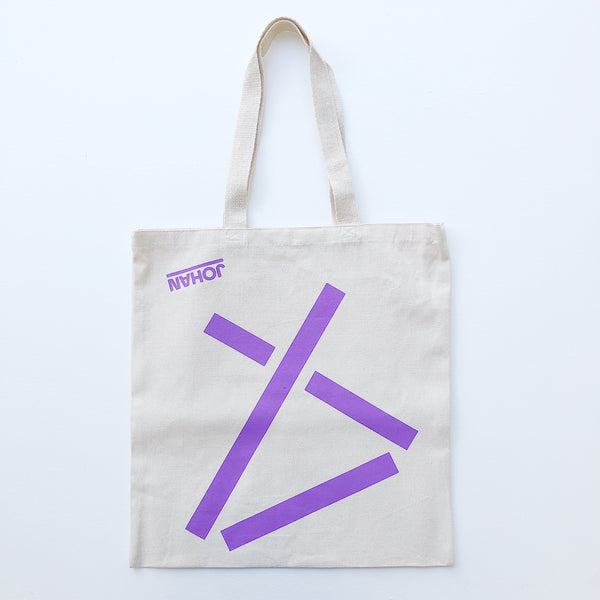Johan 4th Anniversary Tote by James Casey