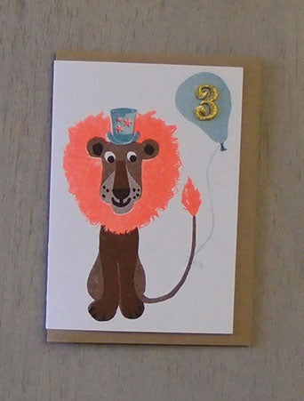 Lion Confetti Pet Card