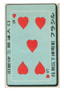 Hearts Matchbox Label Print
