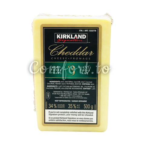 Kirkland Cheddar Cheese Aged 3 Years, 500 g