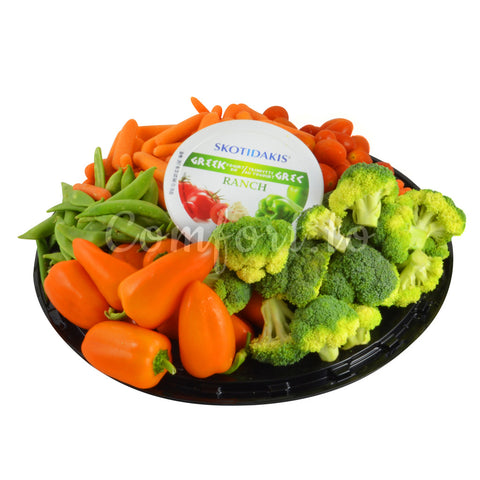 Fresh Cut Vegetable Platter, 4.3 lb