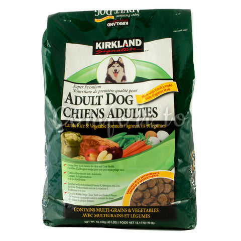 Kirkland Adult Dog Food, Lamb, 18.1 kg