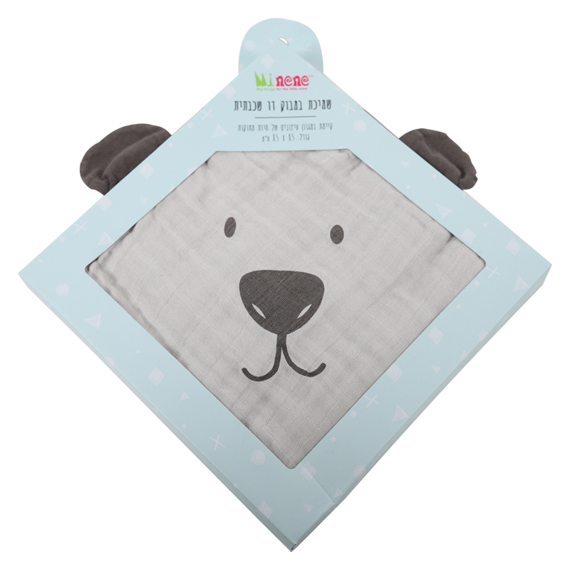 Grey Bamboo swaddle with Dark Grey Bear Print & Black Floppy Bear Ears
