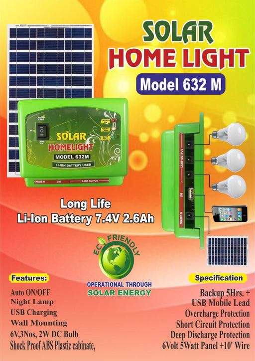 SOLAR HOME LIGHT MODEL-632M