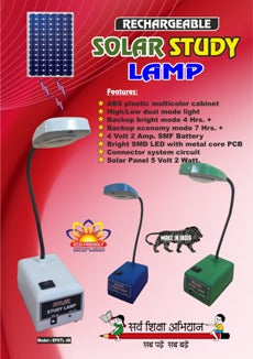 SOLAR STUDY LAMP – RECHARGEABLE