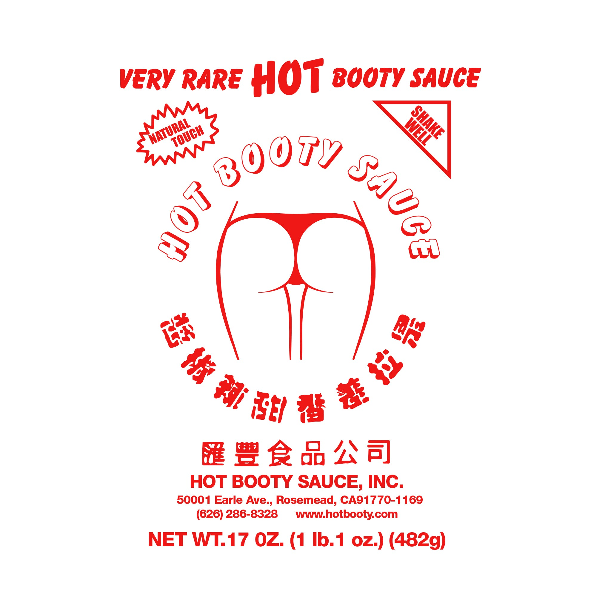 Hot booty sauce