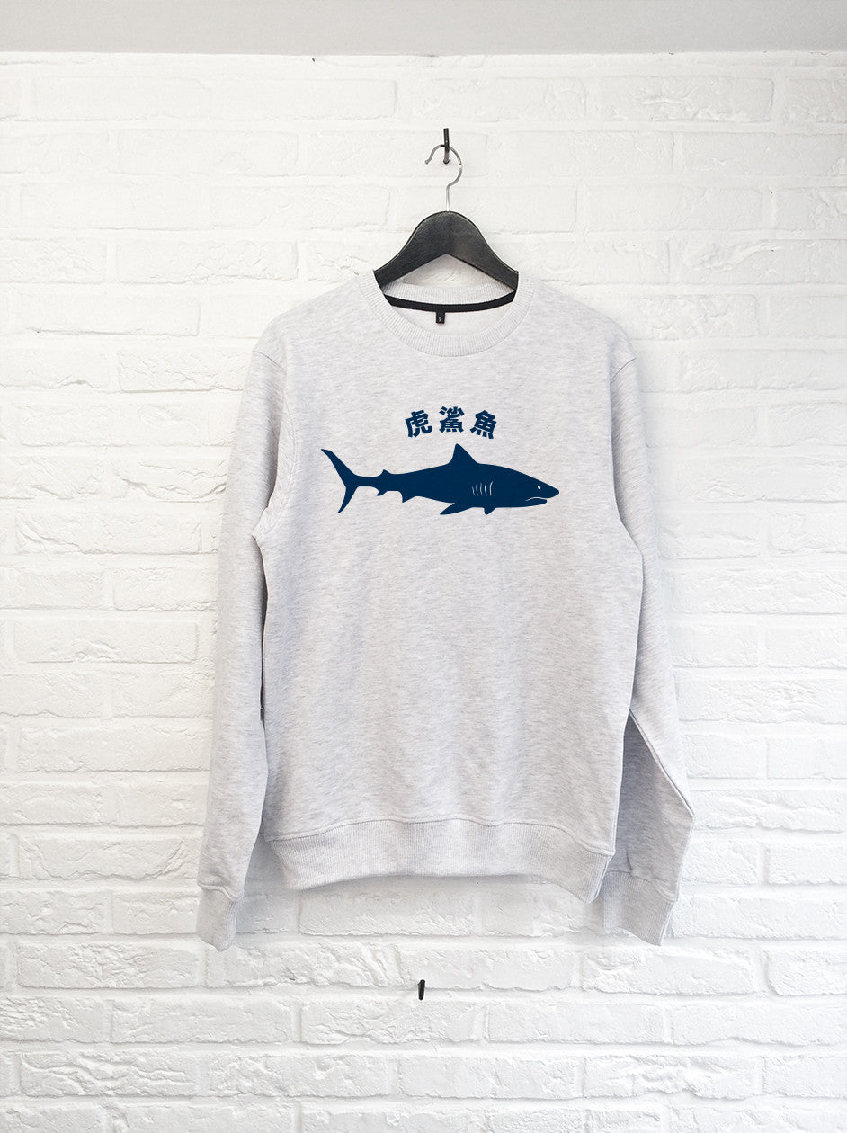 Requin Jap - Sweat-Sweat shirts-Atelier Amelot