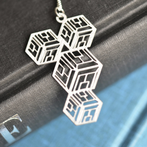 'Carre' geometric 3d cube charm necklace.