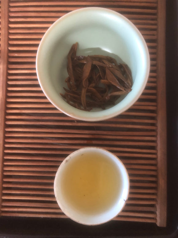 Yunnan Golden Bud Yellow Tea