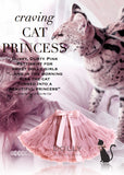 Pettiskirt - Cat Princess - dusty pink - le faire - Le Petit Tom - 1