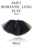 Romantic Long Tutu - Black - le faire - Le Petit Tom - 1