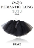 Romantic Long Tutu - White - le faire - Le Petit Tom - 7