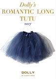 Romantic Long Tutu - Navy - le faire - Le Petit Tom - 1