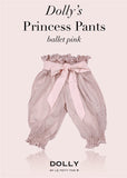 Princess Pants - black - le faire - Le Petit Tom - 2