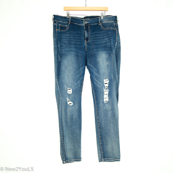 Women's Distressed Jeans (Maurices) - New2Youlx