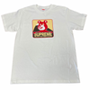 Supreme Bear Tee White - FW20
