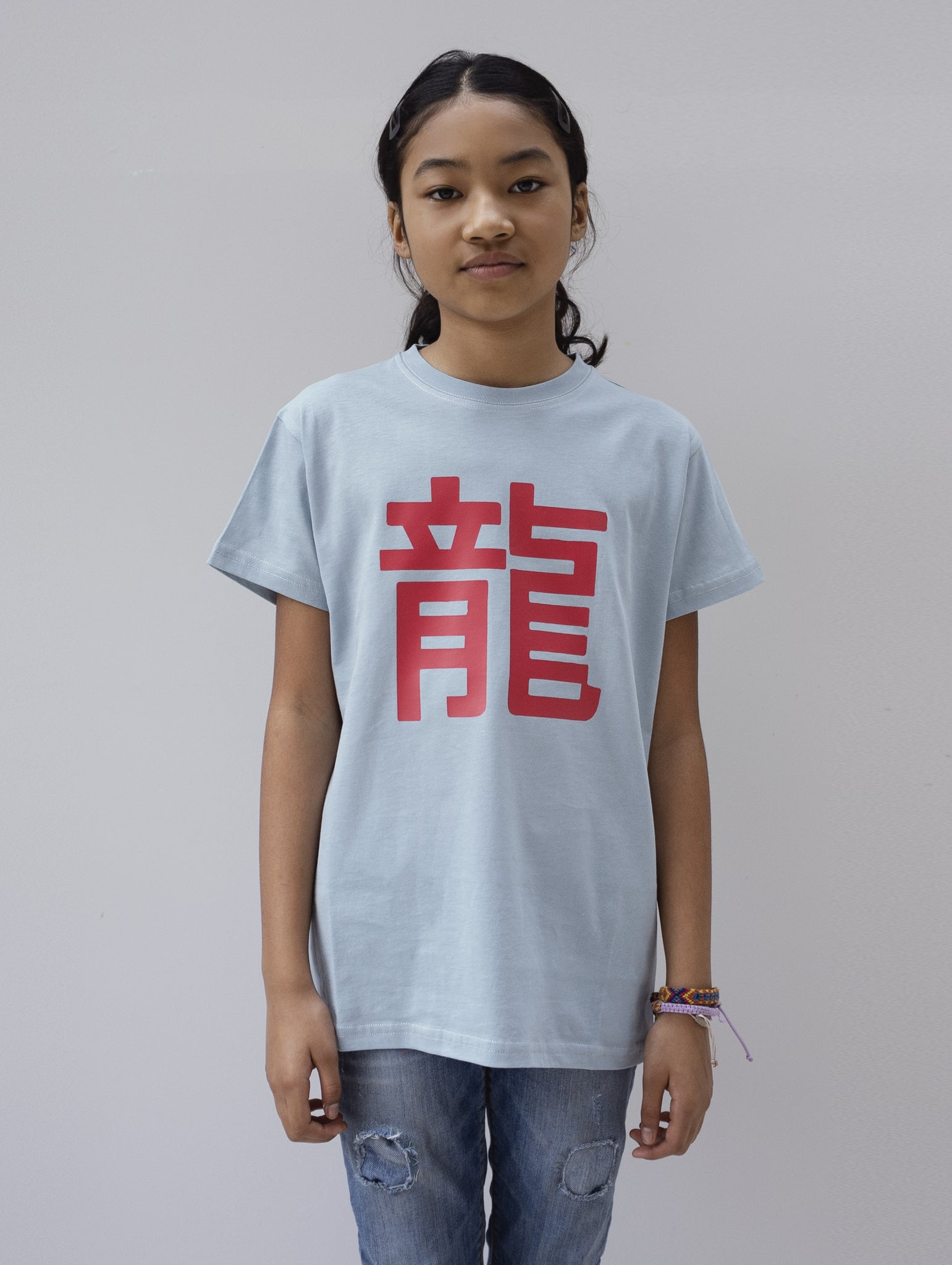 JAPANESE DRAGON T-SHIRT FOR KIDS