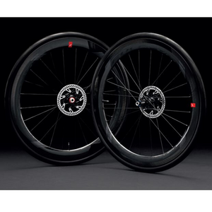 Fulcrum Wind 55 DB Wheelset