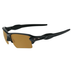 Oakley Flak 2.0 Polarized