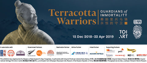 Terracotta Warriors Redemption Voucher- Friends of Te Papa