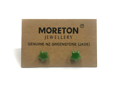 Pounamu Stud Earrings