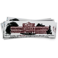High Court Bookmark