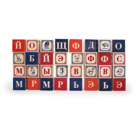Russian ABC blocks-blocks & building sets-Uncle Goose-Dilly Dally Kids