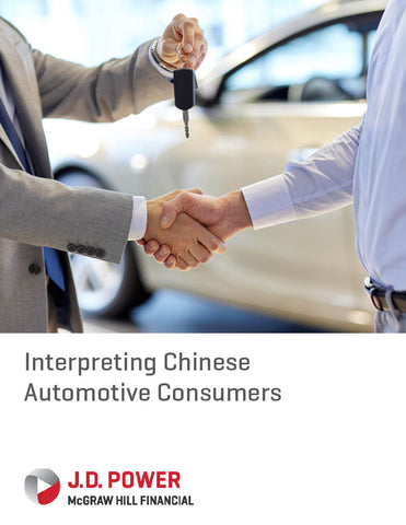 2014 Interpreting Chinese Automotive Consumers White Paper