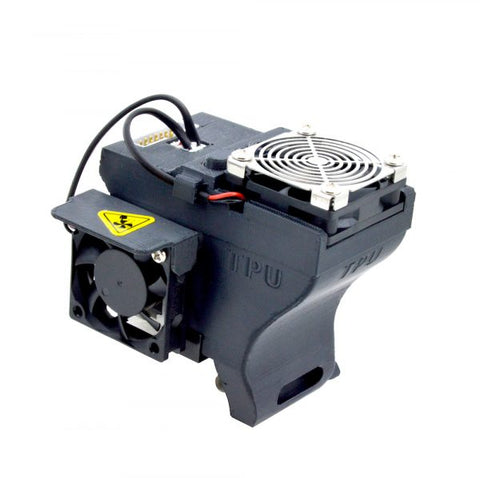 TPU print head for Up300 UpBox and UpBox+ by Tiertime