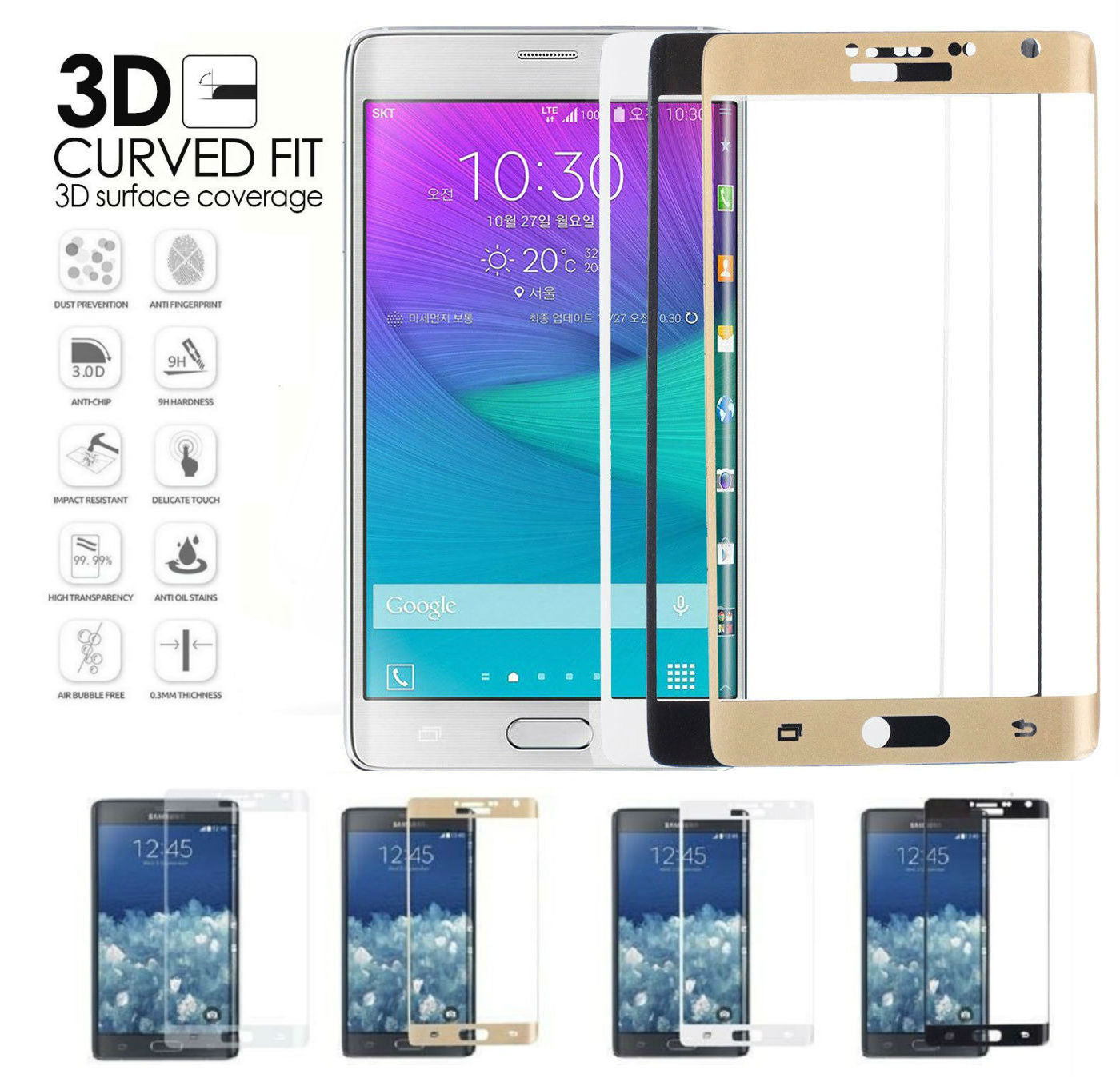Samsung Galaxy Note Edge N9150 3D Tempered Glass Screen Protector