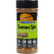Dizzy Pig Tsunami Spin Poultry/Seafood Seasoning 8 oz. - The Kansas City BBQ Store