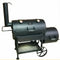 Horizon 20 Inch Icon Smoker - The Kansas City BBQ Store