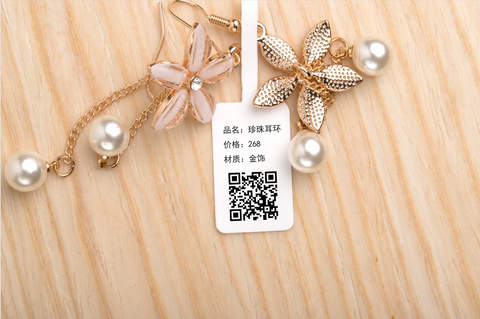 M200 thermal label printer, make your jewelry more advanced
