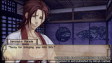 Hakuoki: Demon of the Fleeting Blossom (PSP)