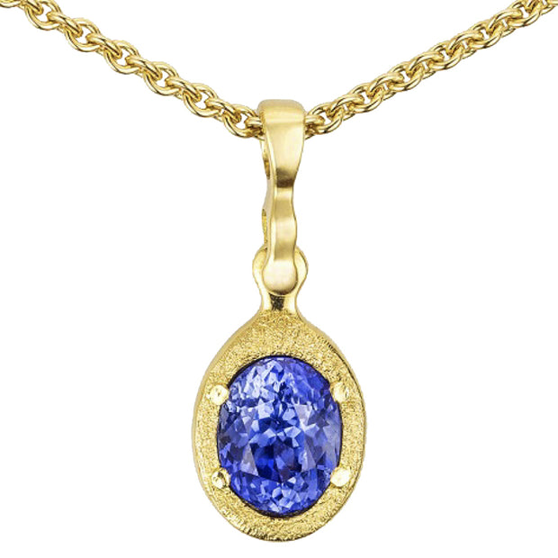 Alex Sepkus Oval Pendant Necklace - M-133M