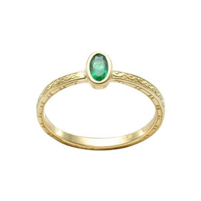 Steven Battelle Oval Emerald Ring