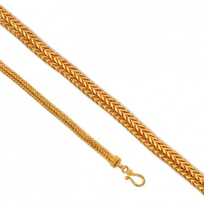 Steven Battelle 22K Yellow Gold Woven Bracelet