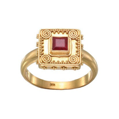Steven Battelle Square Bead Ruby Ring