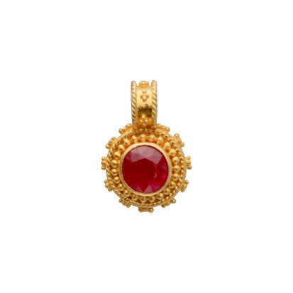 Steven Battelle Round Ruby Pendant Necklace