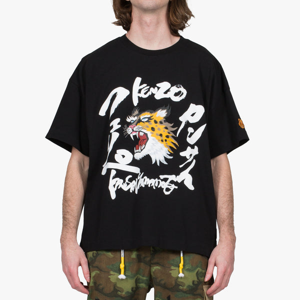 Tiger Box T-Shirt