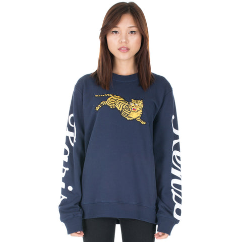 Crouching Tiger Sweater