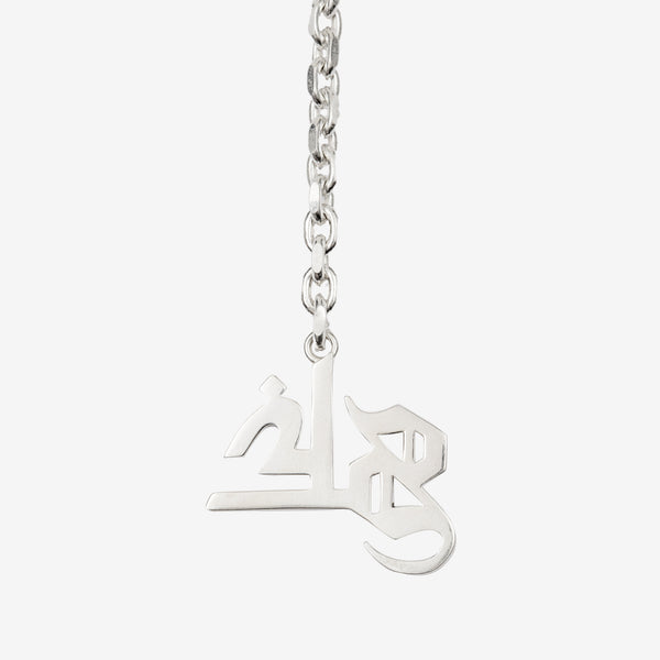 Diopsides Chain Necklace