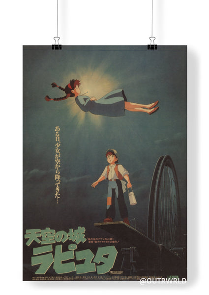LARGE Castle in the Sky Original Japanese Movie Poster 20x14in (51x36cm)